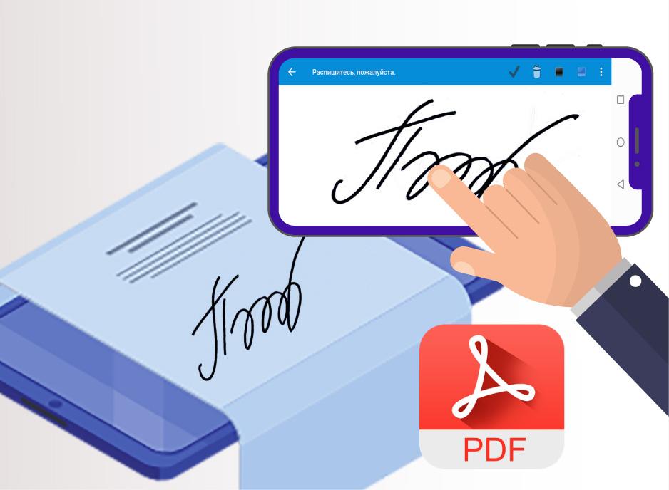 Программный продукт «Бизнес Системы: Простая электронная подпись» внесен в Единый реестр российского ПО
